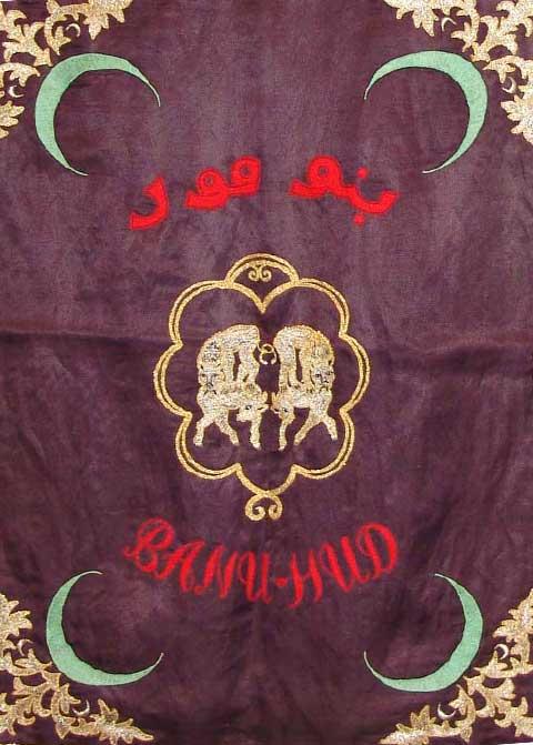 Banu-Hud